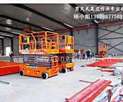 电动升降机出租,仓库12米自走升降机租赁图片