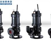 (JY)WQ无堵塞潜水排污泵潜水无堵塞排污泵太平洋制泵供图片