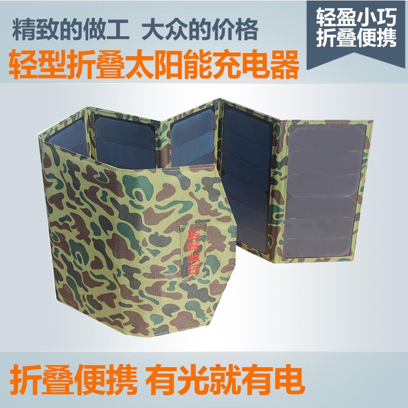 40W折叠板