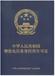 广东省内办理呼叫中心许可证找珠海讯天科技