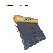 一体式平板太阳能热水器