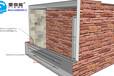 壁挂阳台式平板家用太阳能热水器
