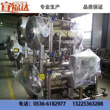 不锈钢杀菌锅高温高压食品灭菌设备宜福杀菌锅厂家直销图片