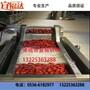 厂家定制蔬菜加工线净菜清洗机水果蔬菜清洗设备图片