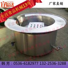 烫池猪头浸烫池头蹄类加工专用设备带保温图片
