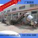 素肉油炸机电加热油炸机油炸机价格定制油炸机