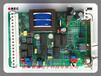 电路板GAMX-2007伯纳德电动执行器控制板全国包邮慕盛专供