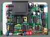 控制板GAMX-2005伯纳德电动执行器电路板全国包邮