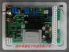 控制板GAMX-2K电动执行器控制板伯纳德电路板全国包邮慕盛科技