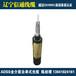 辽宁厂家直销4芯单模全介质自承光缆风力发电电力光缆ADSS光缆