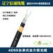 厂家直销ADSS光缆电力光缆12芯24芯36芯48芯单模光纤光缆