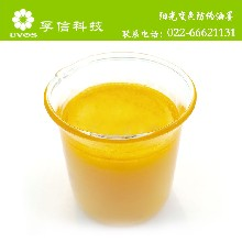 孚信供应感光变色印刷油墨批发阳光变色防伪油墨U-Y022水仙黄图片