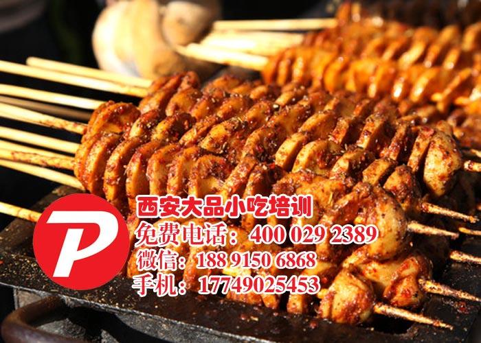 烤面筋串做法烤面筋红油制作方法街头小吃果仁烤面筋培训