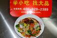 西安热米皮培训学陕西小吃技术特色小吃培训班汉中热米皮学习