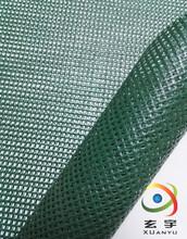 廠家生產各種規格顏色PVC網格布,涂塑網格布,防護網,遮陽網圖片