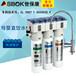 家用自来水过滤器净水器厂家超滤净水机