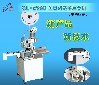 广东端子机,单头端子机,线束加工设备找冠钜多种机型可选