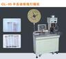冠钜供应全自动端子机半自动端子机多种机型