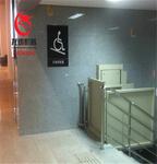 曲周无障碍升降平台残疾人升降平台厂家直供无障碍升降机上门安装品质保证残疾人垂直升降机图片