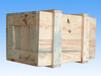 涿州木箱加工厂北京木箱北京木箱包装厂涿州木箱公司