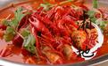 学麻辣小龙虾,正宗长沙口味虾培训