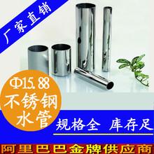 dn15薄壁不锈钢水管现货供应