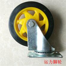 家具脚轮厂家_家具脚轮厂家规格型号_衡水家具脚轮生产厂家图片