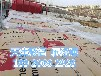 PPA美国杜邦HTNFE150005-BK083耐高温280度热稳定天津河北山东杜邦直销PPA