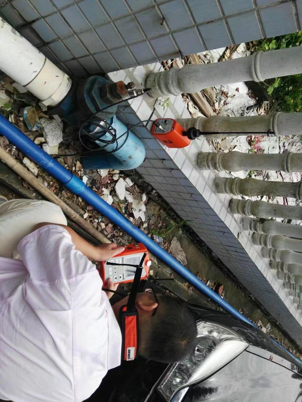 如何找到地下暗管位置-----就找东莞捷达地下漏水检测技术有限公司