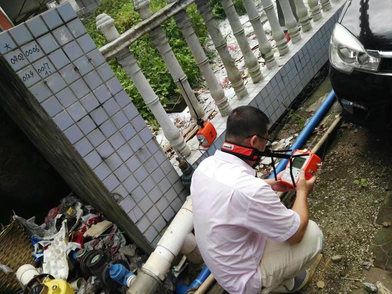 东莞专业管道漏水检测查漏公司