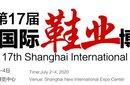 2021中国鞋展图片