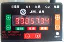 驾校JM-A9跑码机适用于哪些驾培系统