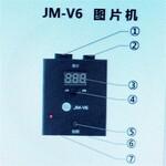 全国驾校教练车摄像头仪器JM-V6图片采集上传一体机照片采集盒图片