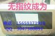 贵州黔东南凯里成为驾培GPS跑码解科目二GPS定位