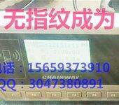 贵州黔南都匀成为理论照片专用JM-V8照片抓拍机