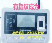 东莞成为学时机GPS计时器怎么使用JM-V6图片机图片