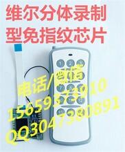邯郸维尔照片采集自动上传机哪里有卖