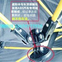 教练车遮阳伞汽车遮阳伞遮阳棚加强加固超强抗风5级
