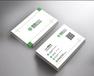 平面设计画册包装企业VI名片产品拍摄企业视频拍摄