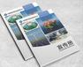 画册设计文化墙设计名片设计制作