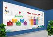 企业文化墙设计海报设计