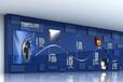 企业文化墙设计制作3D动漫制作