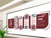 企业文化墙设计制作企业年会视频拍摄