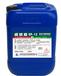 威银盾EP-12高效水基防锈剂