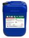 EP-14脱水防锈油