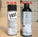 安治化工福锐FREE含钼型渗透松动润滑剂(美国安治化工螺栓松动剂)