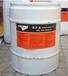 安治得利清DARATHENEPLUS电气设备保护剂