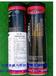 美国安治化工黑钼超高温复合铝基润滑脂
