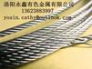 汉宏95炉用钨丝绳,单晶炉用钨丝绳,纯钨丝绳,籽晶绳