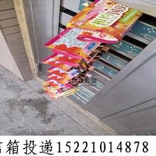 上海最牛掰dm投递、dm派发、小蜜蜂派发、服务质量三包